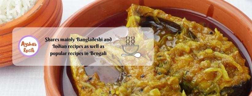 Aysha's Recipe